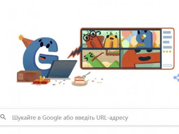 Google посвятил дудл своему 22-летию