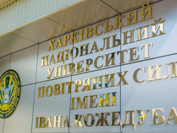 Авиакатастрофа под Чугуевым: в ВСУ опровергли фейк о массовом отчислении курсантов после трагедии