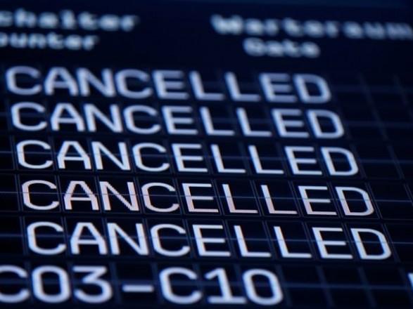 Украинская авиакомпания отменяет рейсы в Ереван на фоне эскалации между Арменией и Азербайджаном