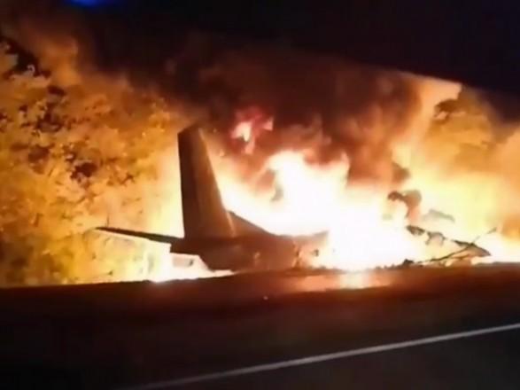 Авиакатастрофа под Чугуевом: допрошено уже более 40 свидетелей