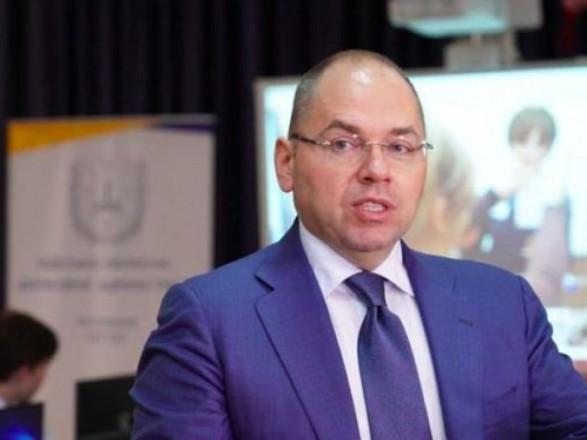 Степанов представил план действий Минздрава по расходам на 2021 год