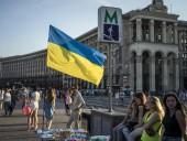 Ответственность за ситуацию в стране 33% украинцев возлагают на Зеленского - опрос