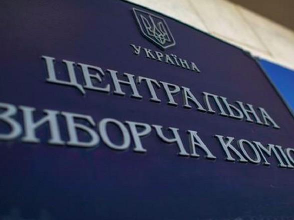 ЦИК упростила процесс жеребьевки для участковых избирательных комиссий