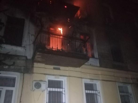 В Одессе горел многоквартирный дом, есть пострадавшие