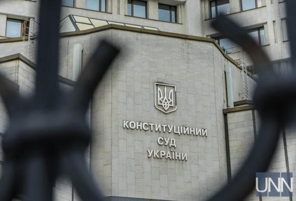 КСУ рассмотрит завтра дело о конституционности закона о Высшем антикоррупционном суде
