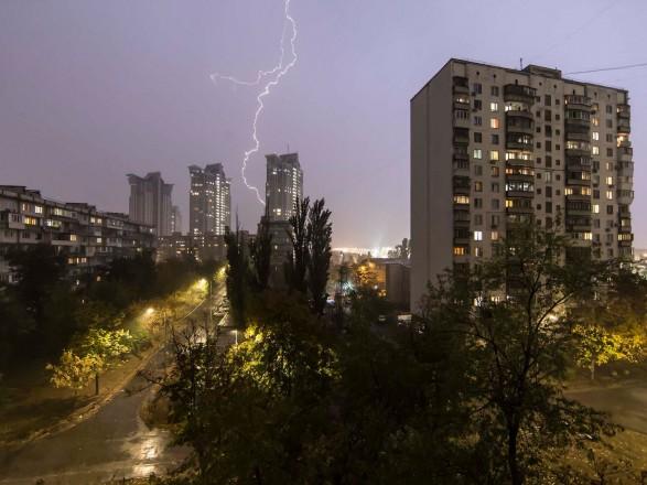 В Киеве завтра ожидается сильный дождь