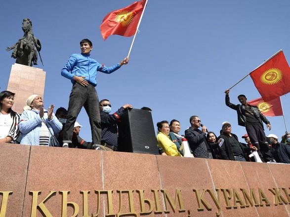 Ситуация в Кыргызстане: ЦИК страны признала недействительными результаты выборов из-за которых начались протесты