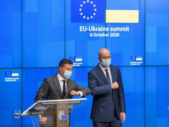 ЕС высоко оценил усилия Украины на пути к мирному урегулированию ситуации на Донбассе - Зеленский