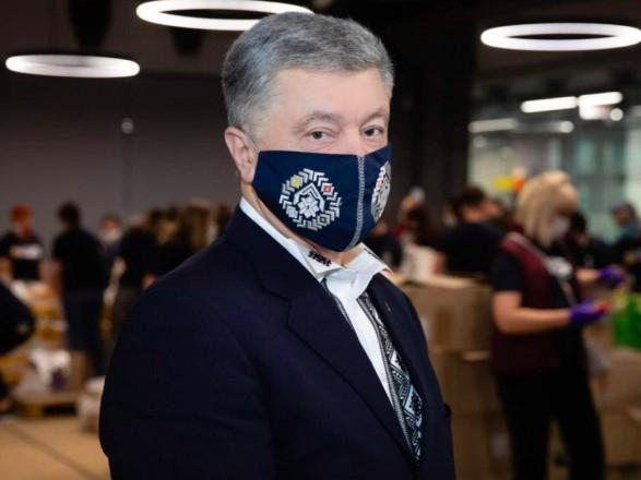 У госпитализированного с коронавирусной болезнью Порошенко ухудшилось состояние