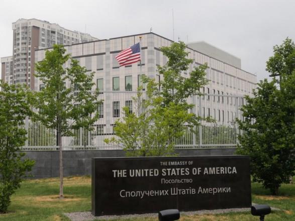 Посольство США разделяет обеспокоенность МВФ относительно выговора Рожковой и Сологубу