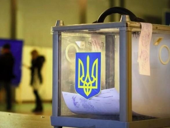 Выборы-2020: за сутки в Украине открыто 24 производства за нарушение избирательного процесса