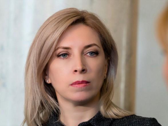 Против Верещук ведется системная антикампания с целью не допустить ее во второй тур - политолог