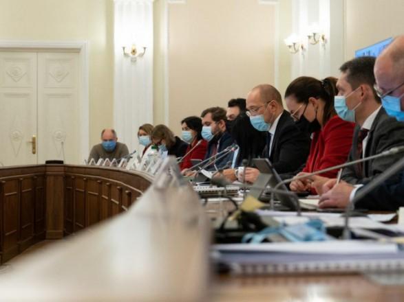 На рабочей группе Кабмина представили видение и целевые показатели Национальной экономической стратегии-2030