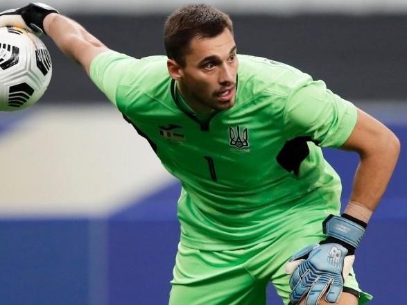 Вратарь сборной Украины признан лучшим футболистом матча с Испанией