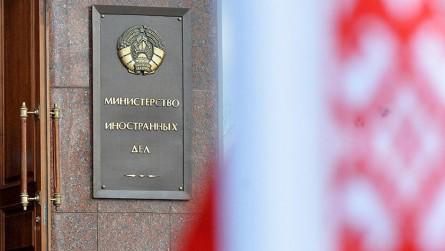 МИД Беларуси вызвало посла Украины из-за указа Зеленского относительно белорусских айтишников