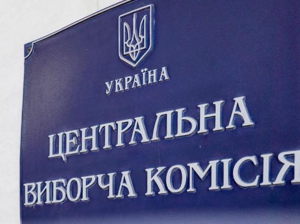 В ЦИК отреагировали на опрос на местных выборах по инициативе Зеленского