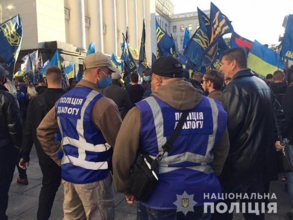 Полиция заявила, что марш в Киеве прошел без нарушений