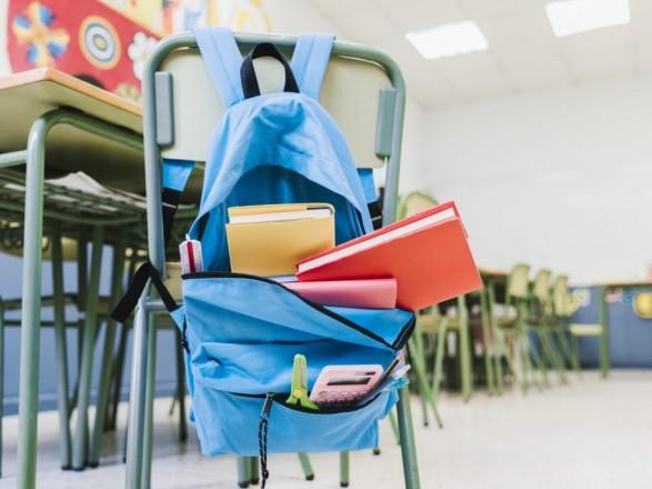 В Украине начались осенние каникулы в учебных заведениях