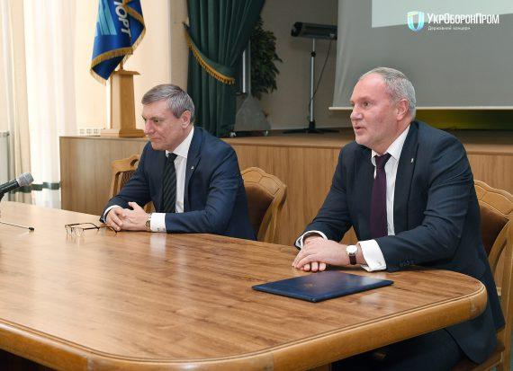 Уруский предстаивив и.о. гендиректора Укроборонпрома