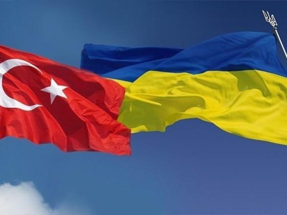 Правительства Украины и Турции подписали рамочное военное соглашение