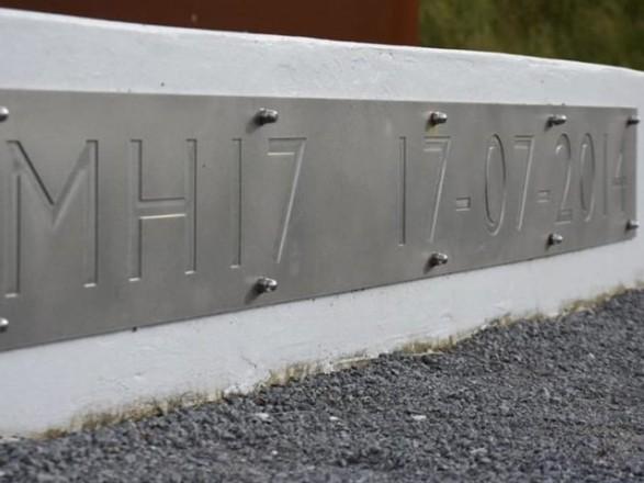 Украина в ООН отреагировала на отказ России от консультаций по MH17