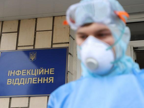 В Киеве за сутки коронавирусной болезнь обнаружили у более 450 человек, умерло 20