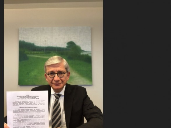 Украина впервые в истории назначила почетного консула в Квебеке