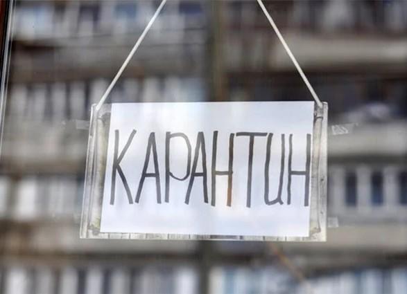Жесткий карантин в Украине возможен, если других вариантов не будет - Ляшко