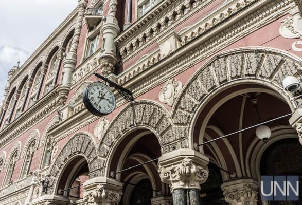 НБУ: банковская сфера Украины показала способность справиться с пандемией