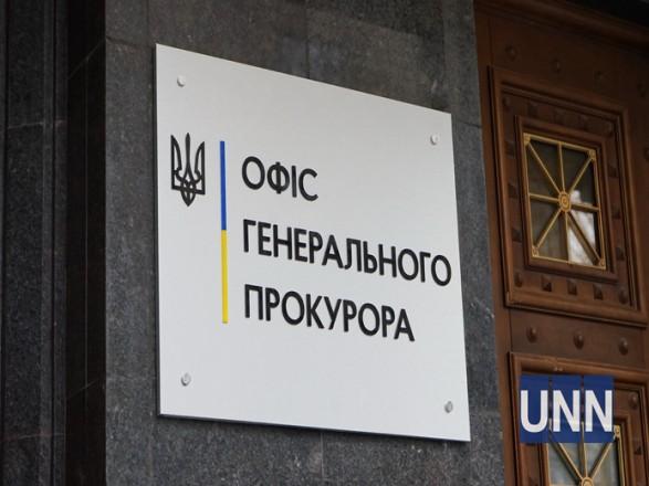 Экс-голову налоговой службы Украины заподозрили в нанесении ущерба в более чем 2 млрд гривен