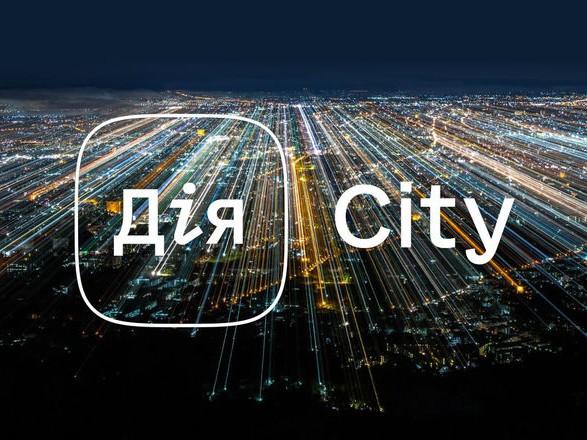 Після запуску Дія City IT-ринок України зросте з 6 до 12 млрд доларів