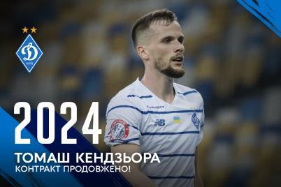 """Легионер """"Динамо"""" продлил контракт с киевским клубом"""