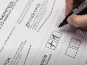 Експерт розповіла, коли виборчий бюлетень вважається зіпсованим