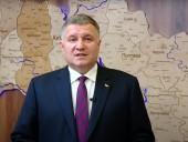 Аваков виступив з заявою у зв'язку із завершенням передвиборчого етапу