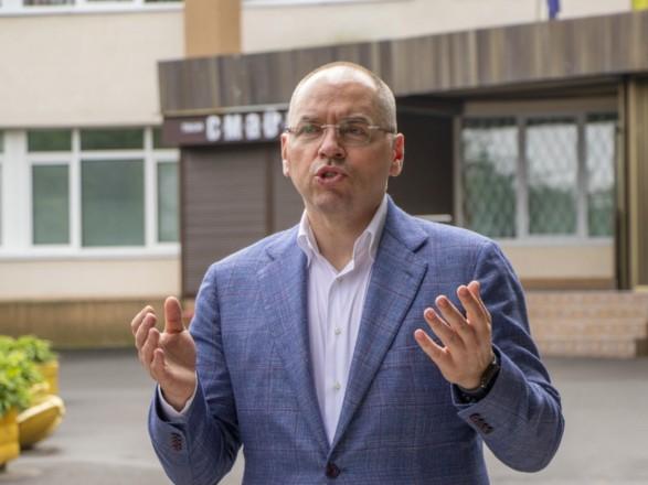 Степанов: у листопаді Україна повинна вийти на 50 тис. добових тестувань на COVID-19