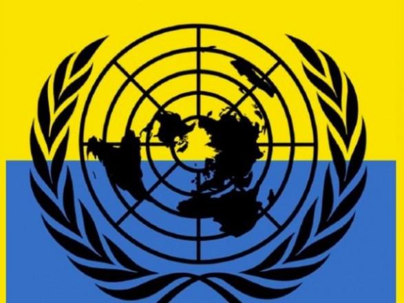 К 2022 году через партнерство с ООН Украина планирует привлечь помощи на около 675 млн долларов