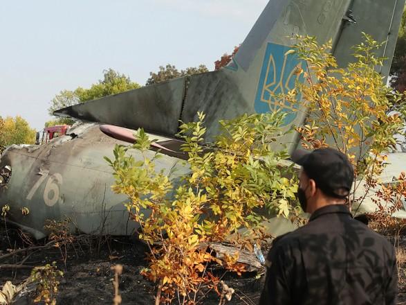 Уруский назвал шесть факторов, которые привели к возникновению катастрофы АН-26