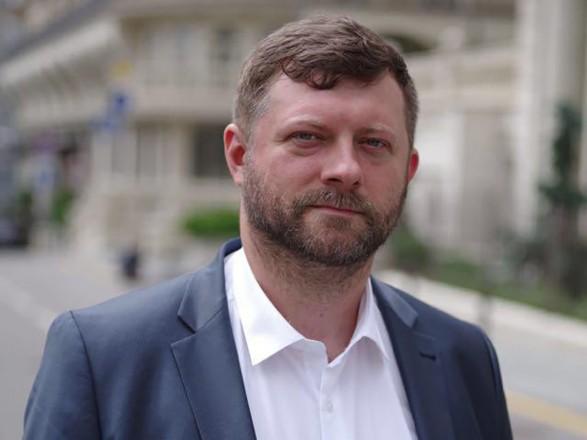 """Корниенко анонсировал исключение членов партии """"Слуга народа"""" после выборов"""
