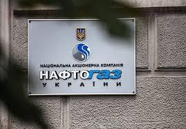 Кабмин утвердил обновленный устав Нафтогаза