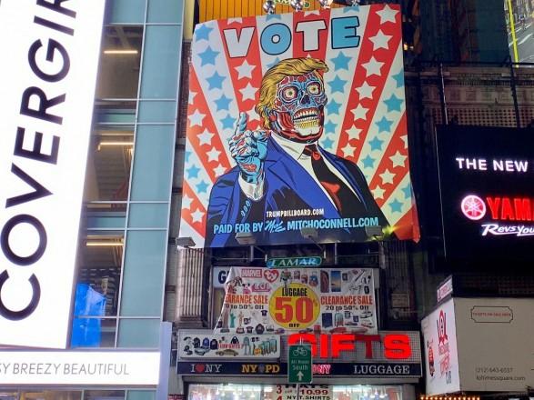 Трамп сократил отставание от Байдена по популярности среди избирателей - опрос