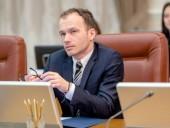 Малюська назвав етапи виходу з конституційної кризи в Україні