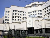 КСУ своїм рішенням порушив Конституцію – Кравчук