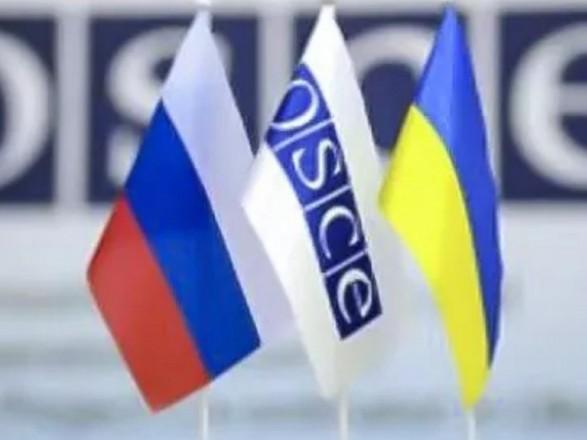 Кравчук: Росія намагається зупинити процес досягнення миру на Донбасі