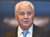 """Українська делегація у ТКГ готує """"План дій"""" щодо врегулювання ситуації на Донбасі"""