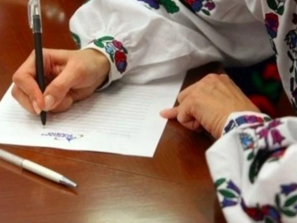 Дипломаты ЕС и США в День письменности и языка назвали любимое украинское слово и зачитали стихотворение
