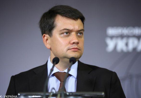 Разумков рассказал, когда Рада рассмотрит законопроекты о КСУ