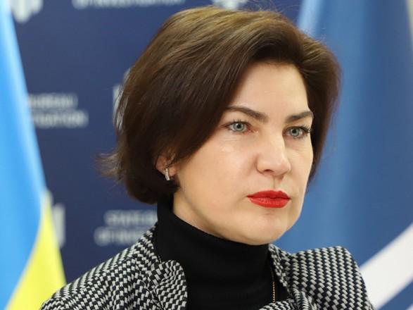 Венедиктова: прокуратура отстаивает в судах интересы государства на более чем 90 млрд грн