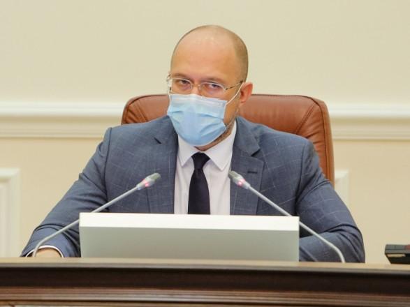 В Украине 800 прибыльных госпредприятий - Шмыгаль – новости на УНН | 10  ноября 2020, 20:15