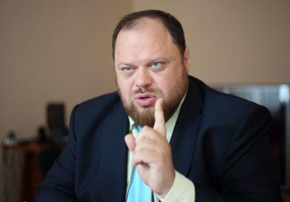КСУ не относится к судебной ветви власти - Стефанчук