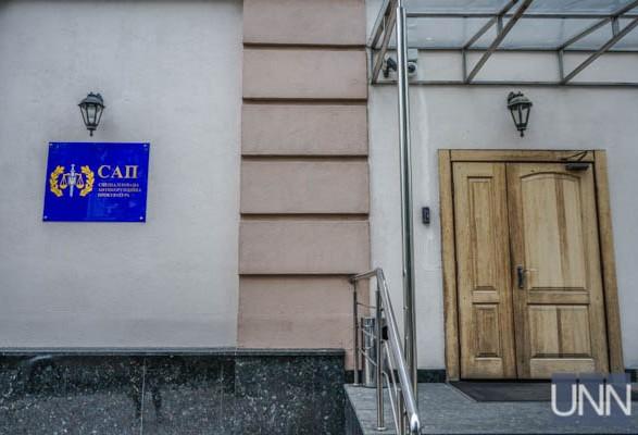 Взяточничество в верхушке Кировоградской ОГА: следствие по делу завершено